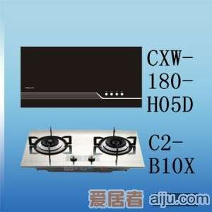 万和油烟机CXW-180-H05D+燃气灶C2-B10X