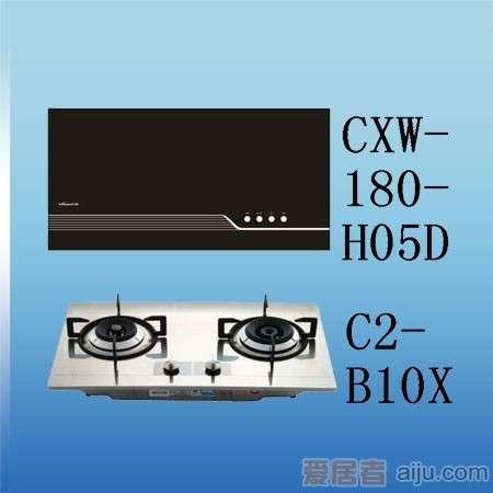 万和油烟机CXW-180-H05D+燃气灶C2-B10X1