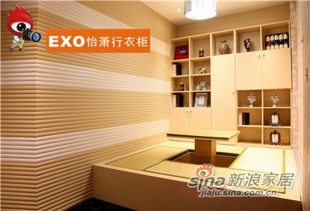 EXO怡萧行第五空间多功能房材质
