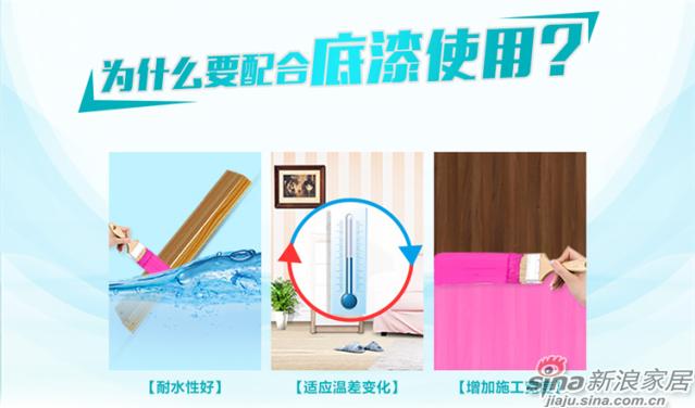 水性润莹木器透明面漆-16