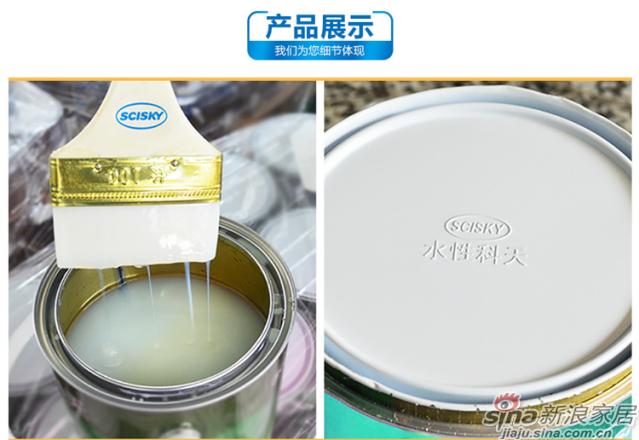 水性润莹木器透明面漆-8
