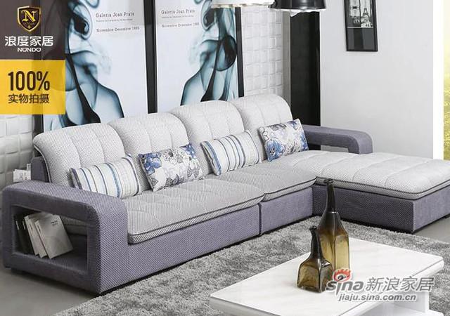 浪度沙发―0