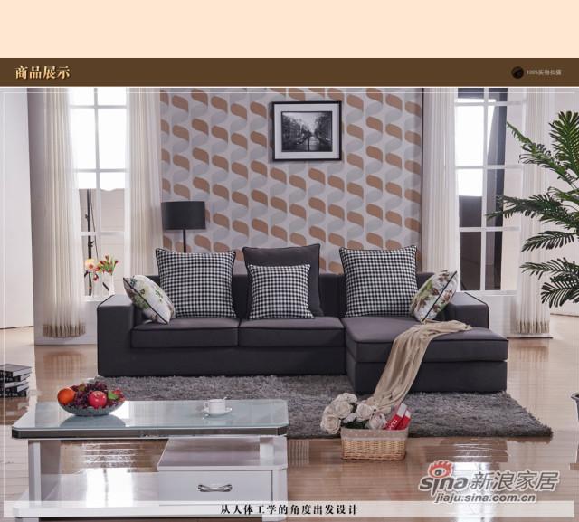 欧嘉璐尼 现代客厅布艺转角沙发