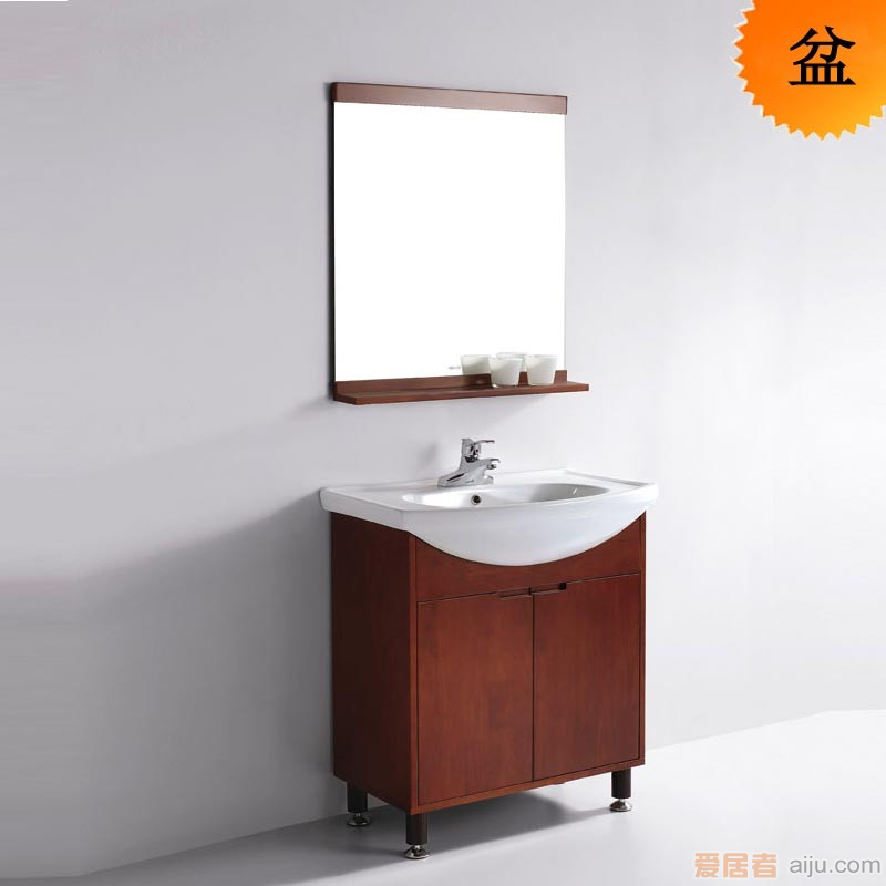 法恩莎实木浴室柜-FP3612B面盆(755*485*220MM)1