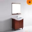法恩莎实木浴室柜-FP3612B面盆(755*485*220MM)