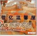 恐龙家纺Z003中方套-0
