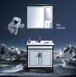 联塑太空铝浴室柜LG2525 /LG2526