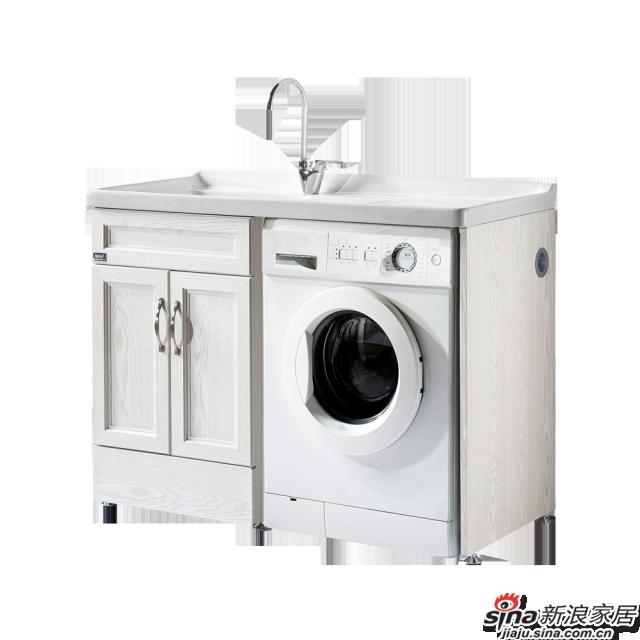 恒洁卫浴浴室柜HBA507201R-120