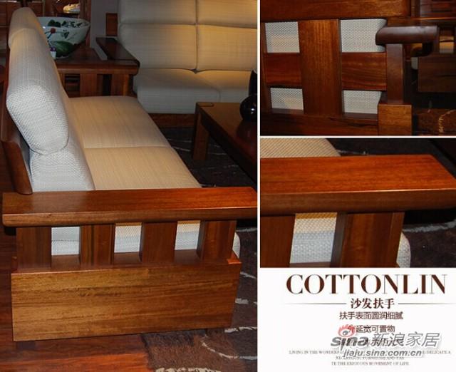 意风K53B1S型号巴新胡桃木双人沙发
