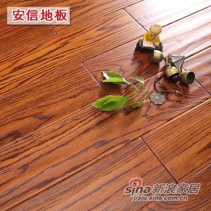安信 美国红橡(美洲橡木) 全实木仿古地板 -0