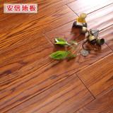 安信 美国红橡(美洲橡木) 全实木仿古地板