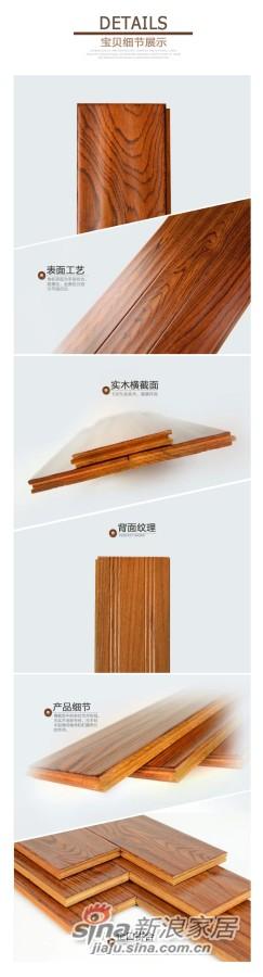 安信 美国红橡(美洲橡木) 全实木仿古地板 -2
