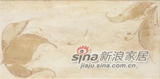 IMOLA陶瓷阿特兰B组花-2