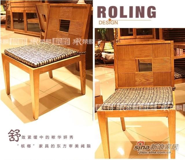 荣麟M007椅子-0