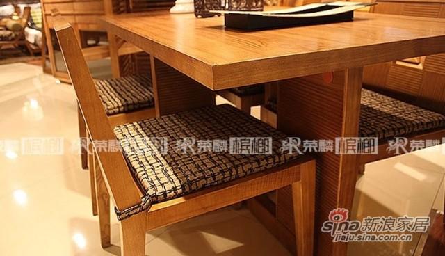 荣麟M007椅子-2