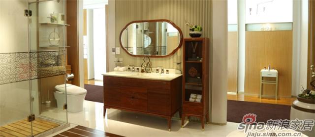浪鲸卫浴君合浴室柜系列BF6508-2