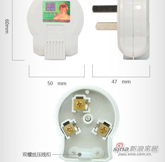 突破插座TZ-ND-10-2