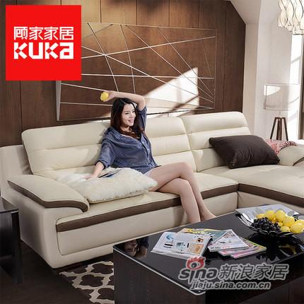顾家家居 真皮沙发客厅组合转角沙发