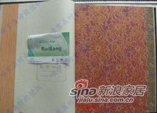 优阁壁纸玛莎拉蒂ML-2157 -0