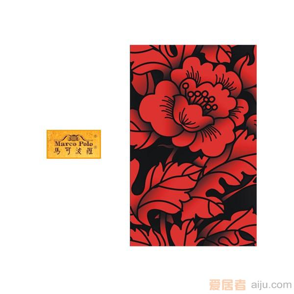 马可波罗中国印象(和)系列-花砖95008B4(300*600mm)1