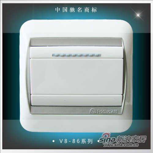 飞雕电器V8-86白色一开单控