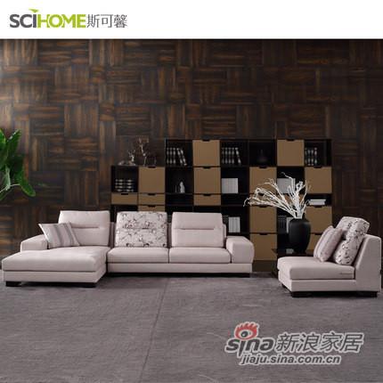 斯可馨 布艺沙发 简约 现代复合面料可拆洗组合 客厅沙发 TMI002-1