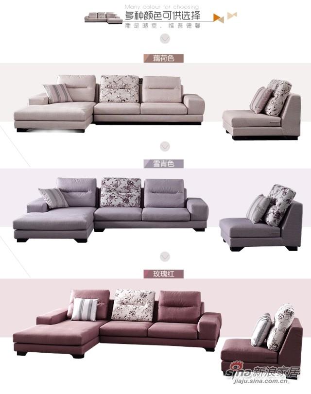 斯可馨 布艺沙发 简约 现代复合面料可拆洗组合 客厅沙发 TMI002-2