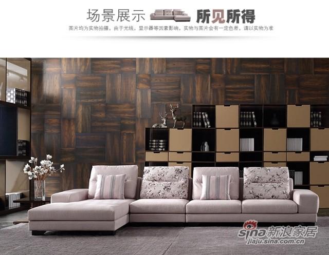斯可馨 布艺沙发 简约 现代复合面料可拆洗组合 客厅沙发 TMI002-3