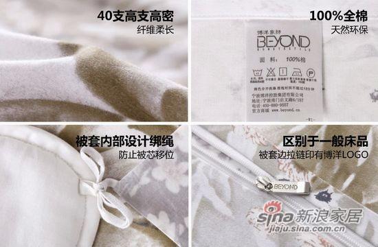 博洋家纺全棉100%进口苏丹棉四件套 迪丽娜-2