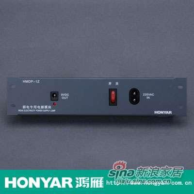鸿雁模块式开关电源HMDP-1Z-0