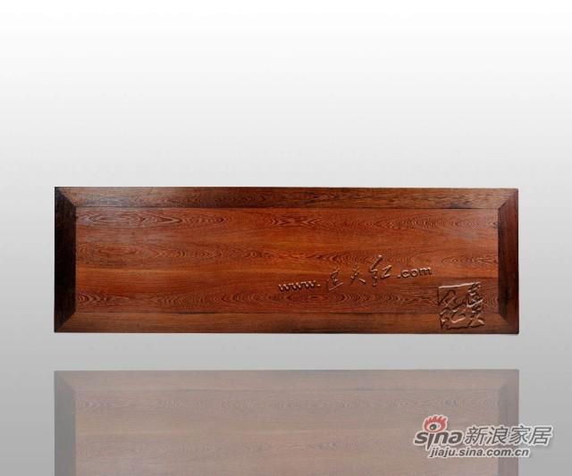 连天红云龙纹电视桌-3