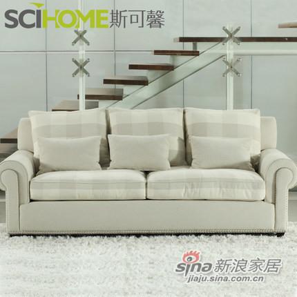 斯可馨 布艺沙发客厅简约现代中小户型沙发 二人三人位-1