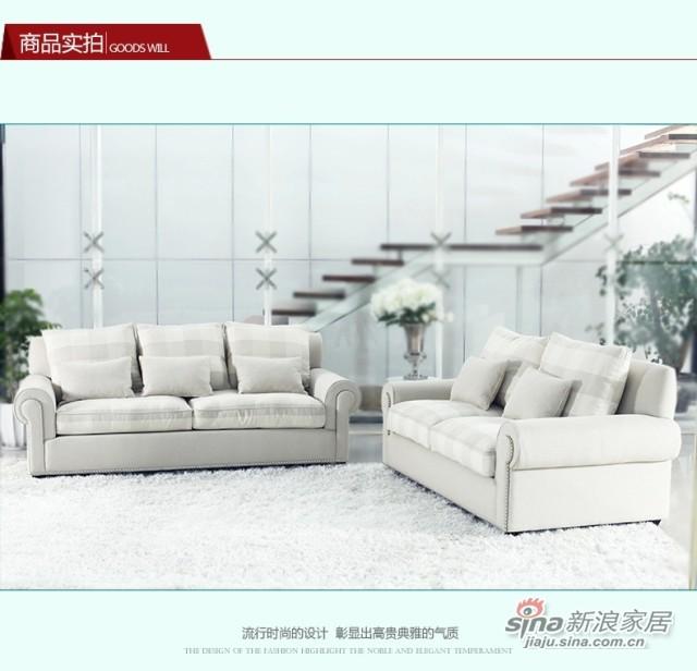 斯可馨 布艺沙发客厅简约现代中小户型沙发 二人三人位-3