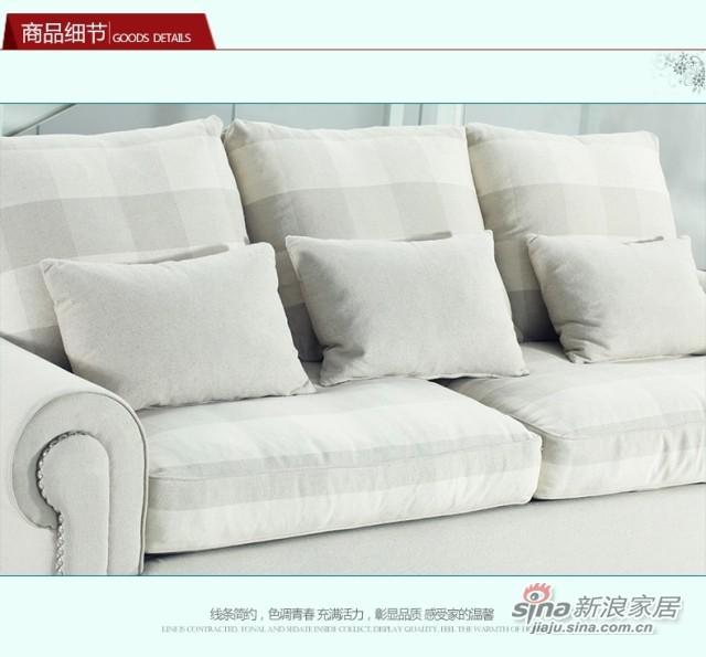 斯可馨 布艺沙发客厅简约现代中小户型沙发 二人三人位-4