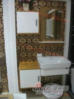 舒曼浴室柜SM-956