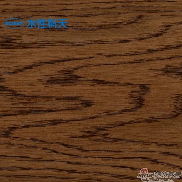 可可浆栎木实木复合地板-1