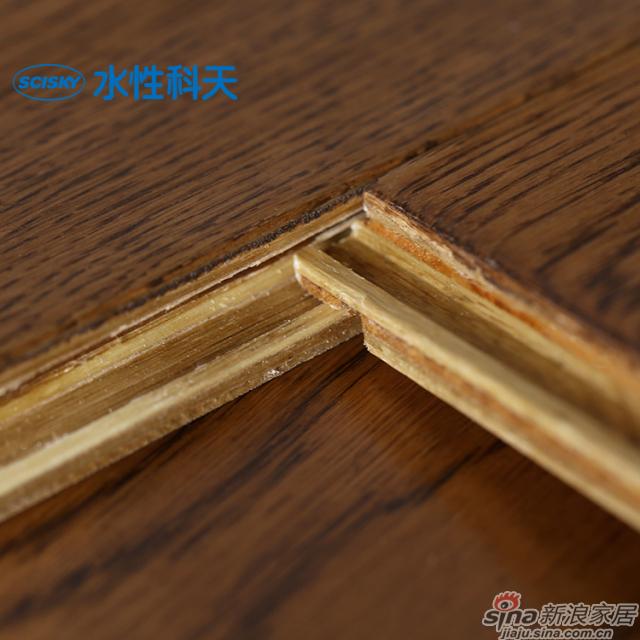 可可浆栎木实木复合地板-4