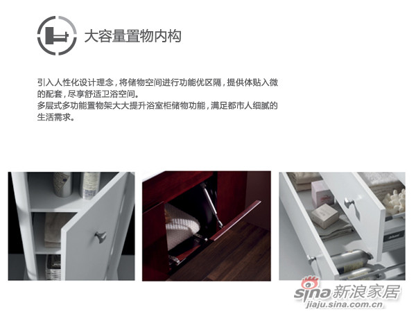 现代柜 HDFL052N-1