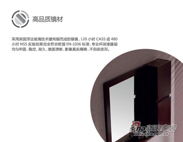 现代柜 HDFL052N-4