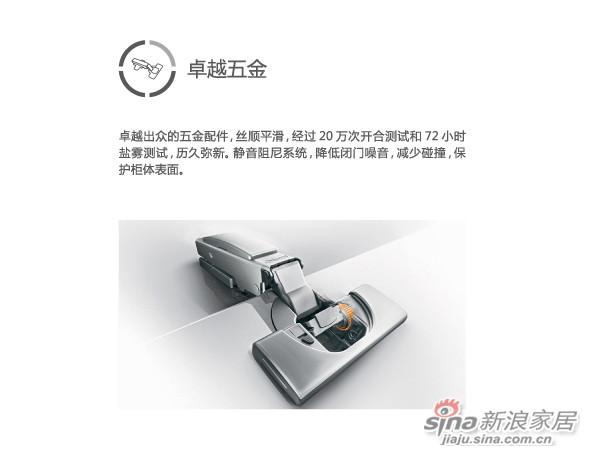 现代柜 HDFL052N-5