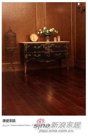 富得利/2MM多层实木复合地板栎木(欧洲橡木)康提茶园FB-0128-20 LX6-0