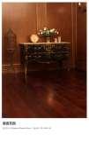 富得利/2MM多层实木复合地板栎木(欧洲橡木)康提茶园FB-0128-20 LX6