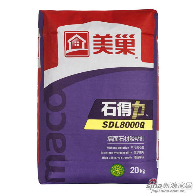 石得力 SDL8000Q(墙面石材胶粘剂)