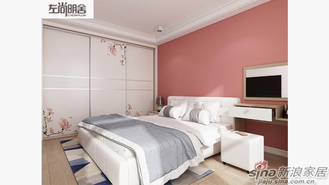 左尚明舍现代卧室-3