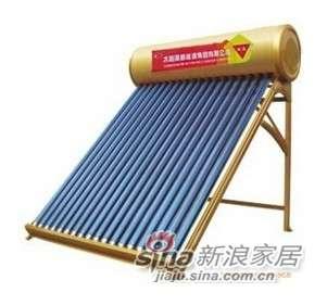 阳雨太阳能30管三高管