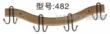 韩丽挂件系列-482