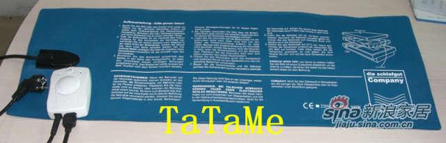 TATAME水床系列 水床电子恒温器