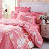 红富士床上用品纯棉三件套丝路红