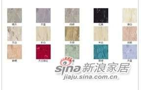 阿姆斯壮PVC地板塑胶地板片材同质透心