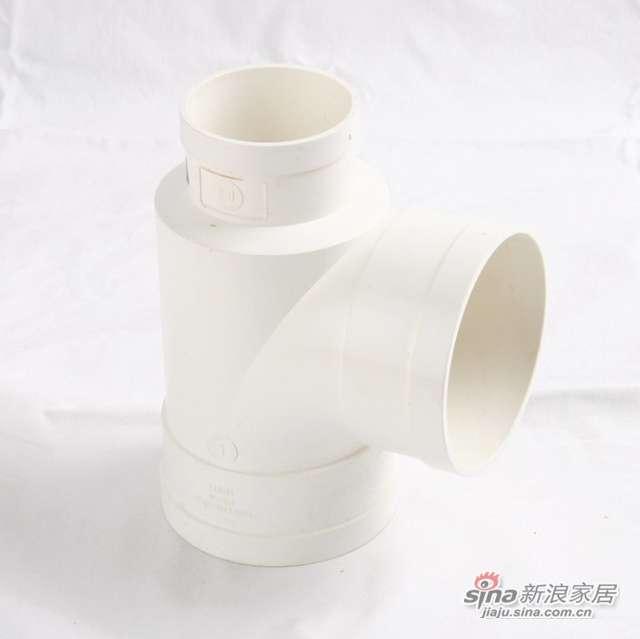世丰PVC―U瓶型三通-0